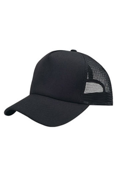 Mega Cap Five-panel PET Trucker